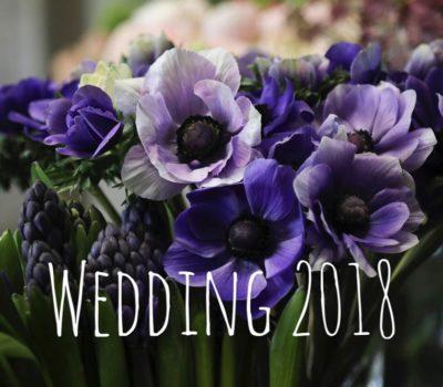 Модный цвет 2018 в оформлении свадеб. Цвета PANTONE сезона 2018